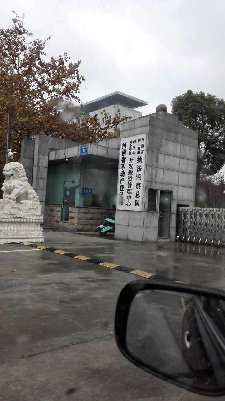 科世达A8访客机在河南省不动产登记局启用